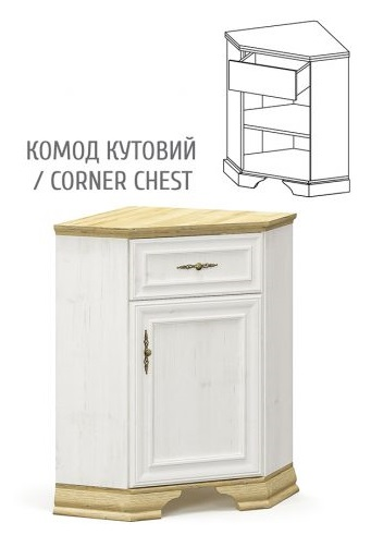 Spintelė IRIS kampinė pastatoma balta/auksinis ąžuolas | Būsto Pasaulis